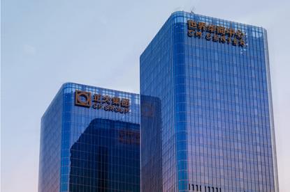 Le groupe CP basé au CBD de Beijing vise «une bonne santé et un bel avenir» – Communiqué de presse