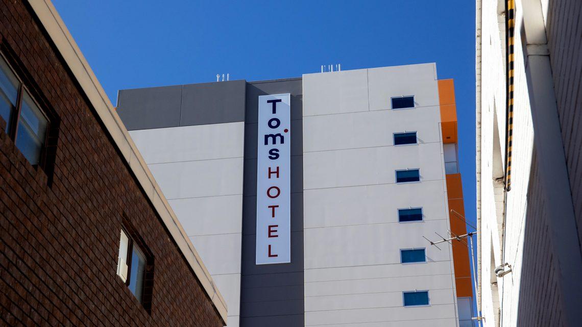 Un medi-hotel COVID positif ouvre dans le CBD