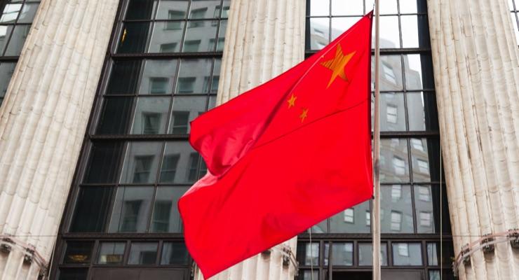 La Chine envisage l'interdiction des cosmétiques CBD
