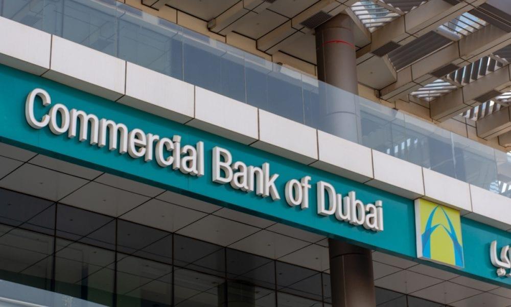 CBD fournira des services bancaires numériques aux PME aux Émirats arabes unis