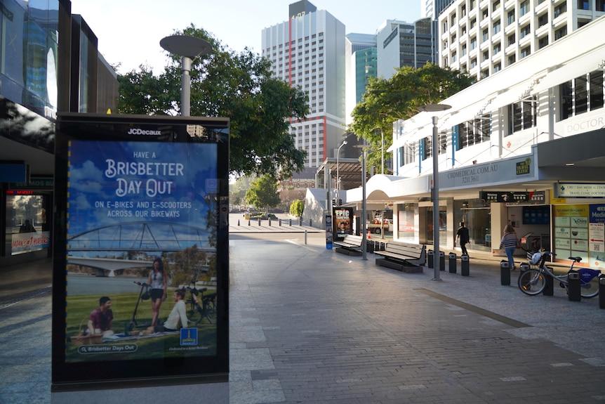 Vide Queen Street Mall à Brisbane CBD